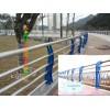 辽宁锦州桥梁防撞不锈钢复合管护栏现货