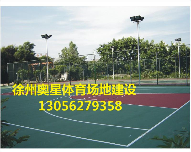 青浦供应硅pu篮球场厂家——奥星体育欢迎您