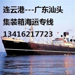 哈尔滨到深圳门对门海运