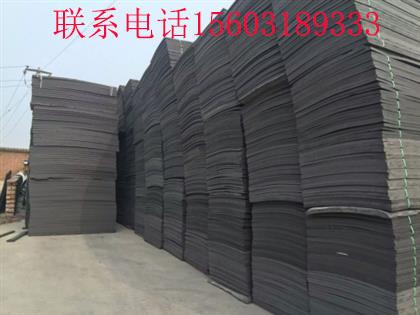资阳L1100型聚乙烯闭孔泡沫板直销商(今日行情)