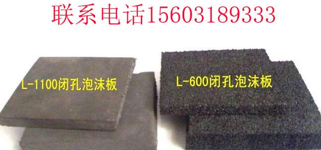 齐齐哈尔接缝用聚乙烯闭孔泡沫板产品性能(今日行情)