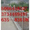 成都都江堰不锈钢复合管厂家地址