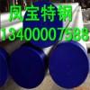 保定NM450耐磨钢板钢材调价信息