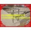 辽宁锦州不锈钢复合管护栏钢板立柱生产安装一米价格