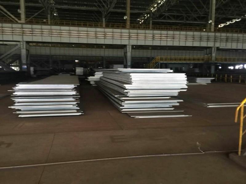 用低合金高强度和超高强度钢板生产汽车大梁己成为目前汽车大梁钢发展