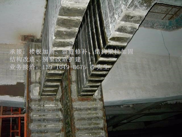 三河加固公司是这么回事儿某楼在竣工验收时查出,某区域楼板(楼板厚度为120mm)负钢筋保护层厚度过厚接近80mm90mm左右,经分析可能是在施工过程中,施工人员未注意将楼板面的负钢筋踩踏下去,故竣工验收时,此区域楼板负钢筋保护层厚度不满足要求,需加固楼板,使楼板承载力满足设计要求。根据原结构一层楼面配筋图进行加固设计(本工程有地下室),需板钢筋被踩踏区),本文着重介绍楼板加固设计及施工方案。   碳纤维加固价格、碳纤维加固报价、碳纤维加固公司、碳纤维加固厂家、碳纤维加固生产厂家、碳纤维加固方案、碳纤维加固