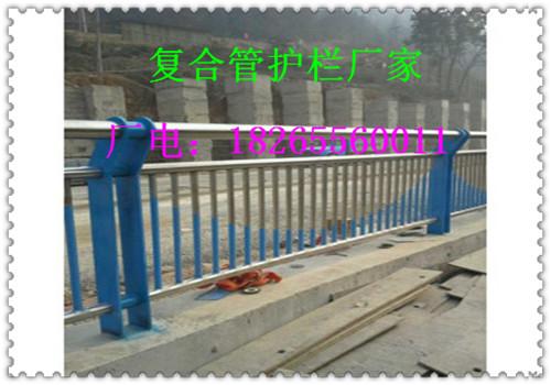 桂林生产桥梁护栏立柱/复合管护栏钢板喷塑立柱实力厂家