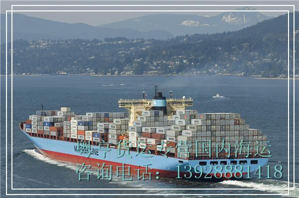 即黄班列的运行,将使陆港与青岛港实现物流,信息等资源无缝隙对接.