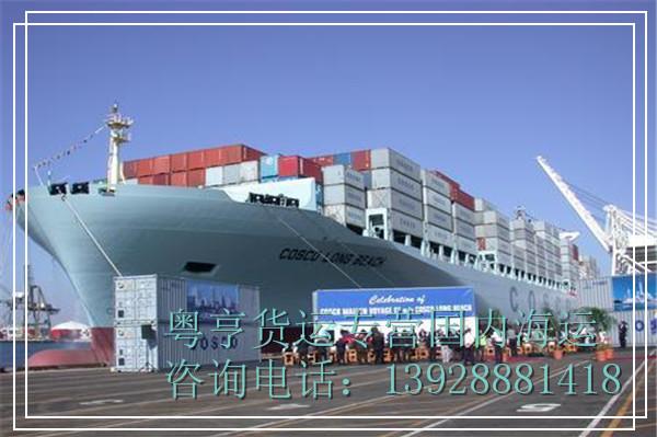 黑龙江飞青岛航线图