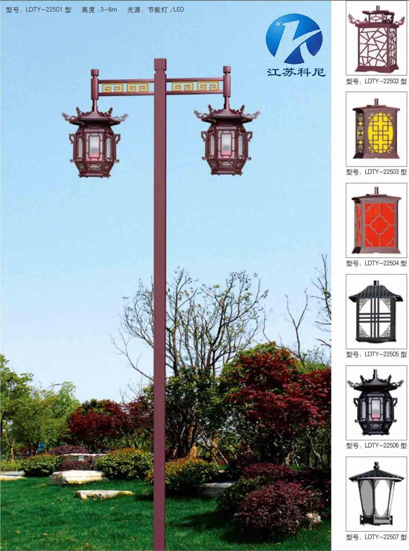 湖北欧式庭院灯公园景区景观亮化价格