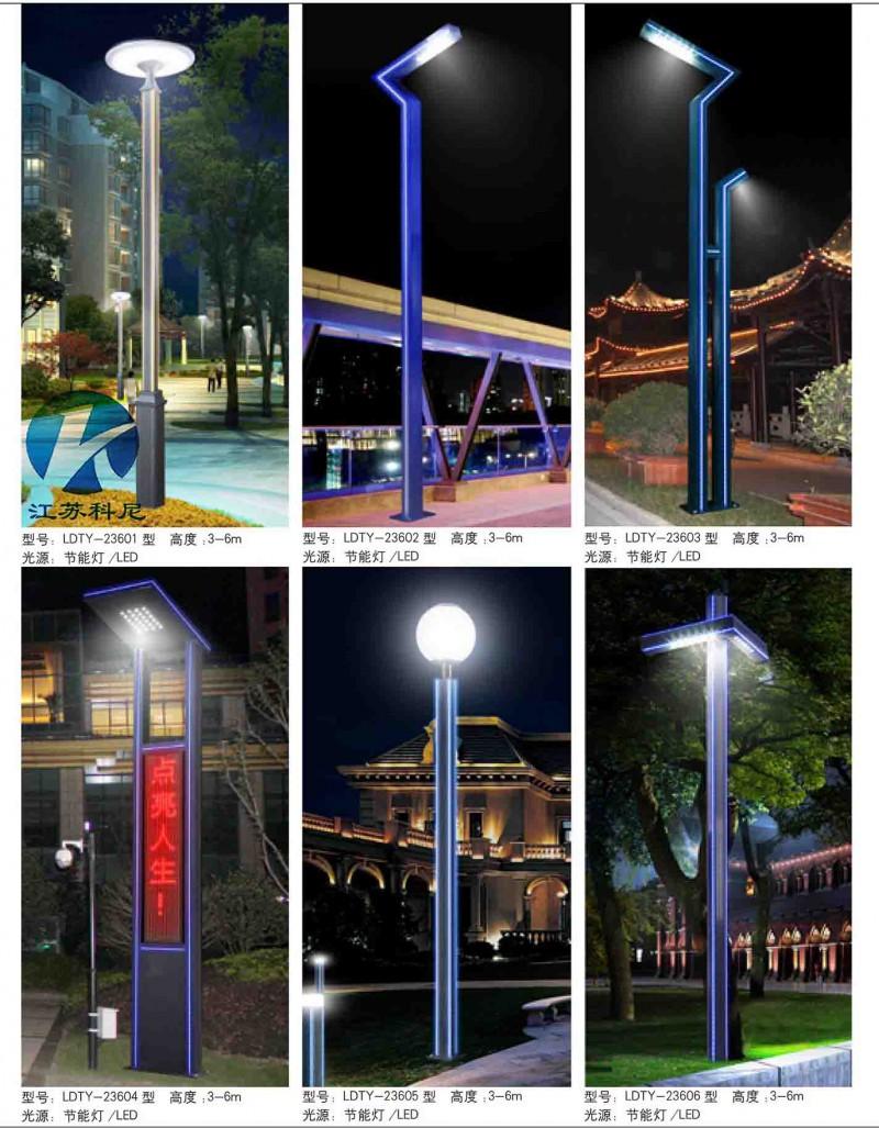 塔城地区欧式庭院灯公园景区景观亮化厂家生产价格