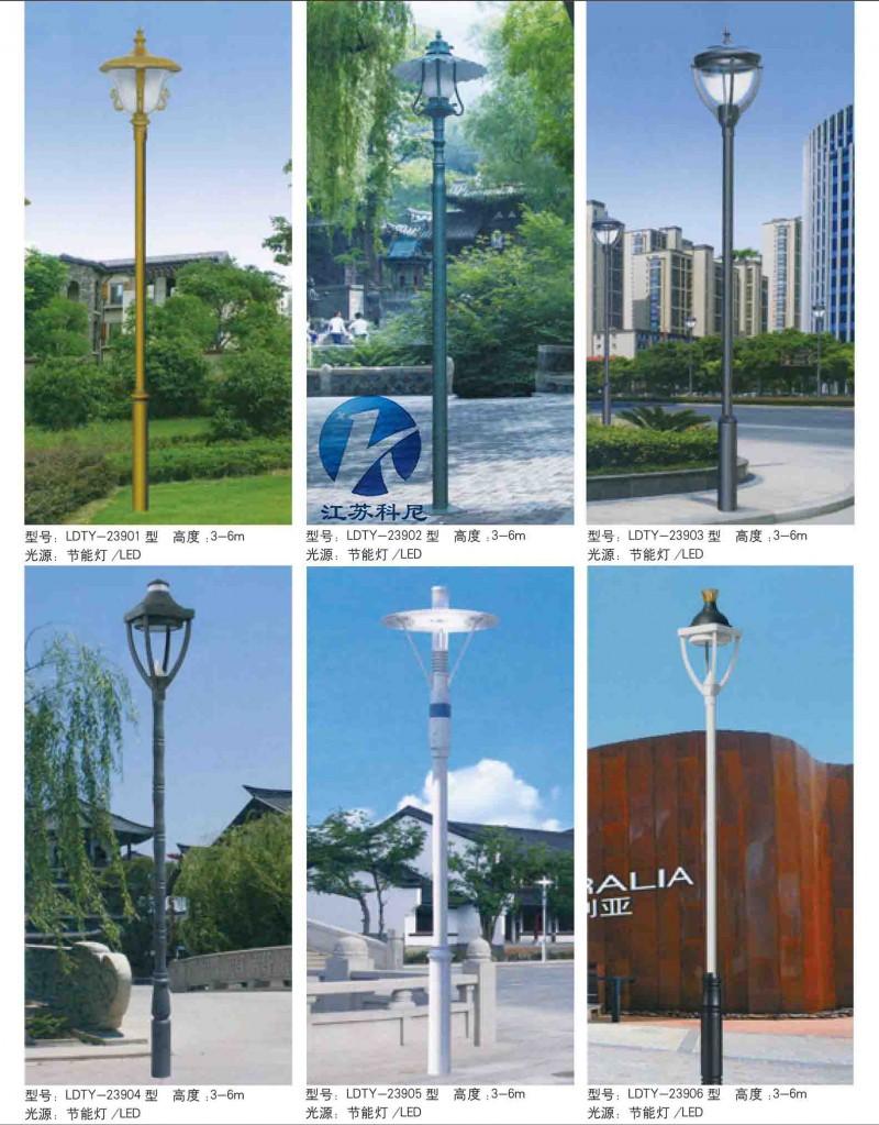 山东东营欧式庭院灯公园景区景观亮化厂家生产供应