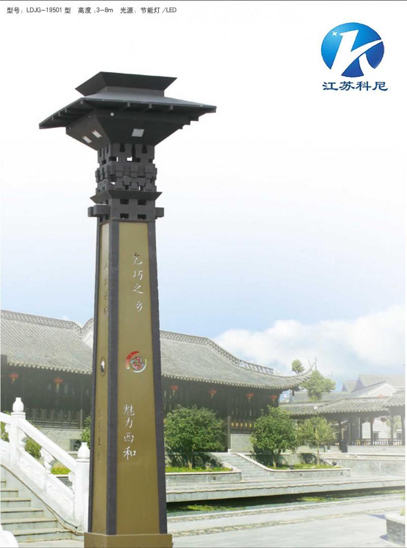 甘肃陇南欧式庭院灯公园景区景观亮化直销