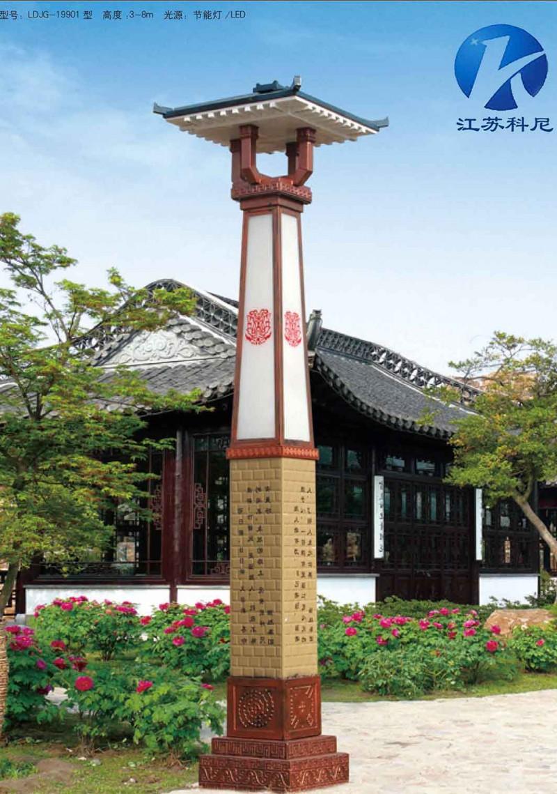 湖北襄樊欧式庭院灯公园景区景观亮化供应