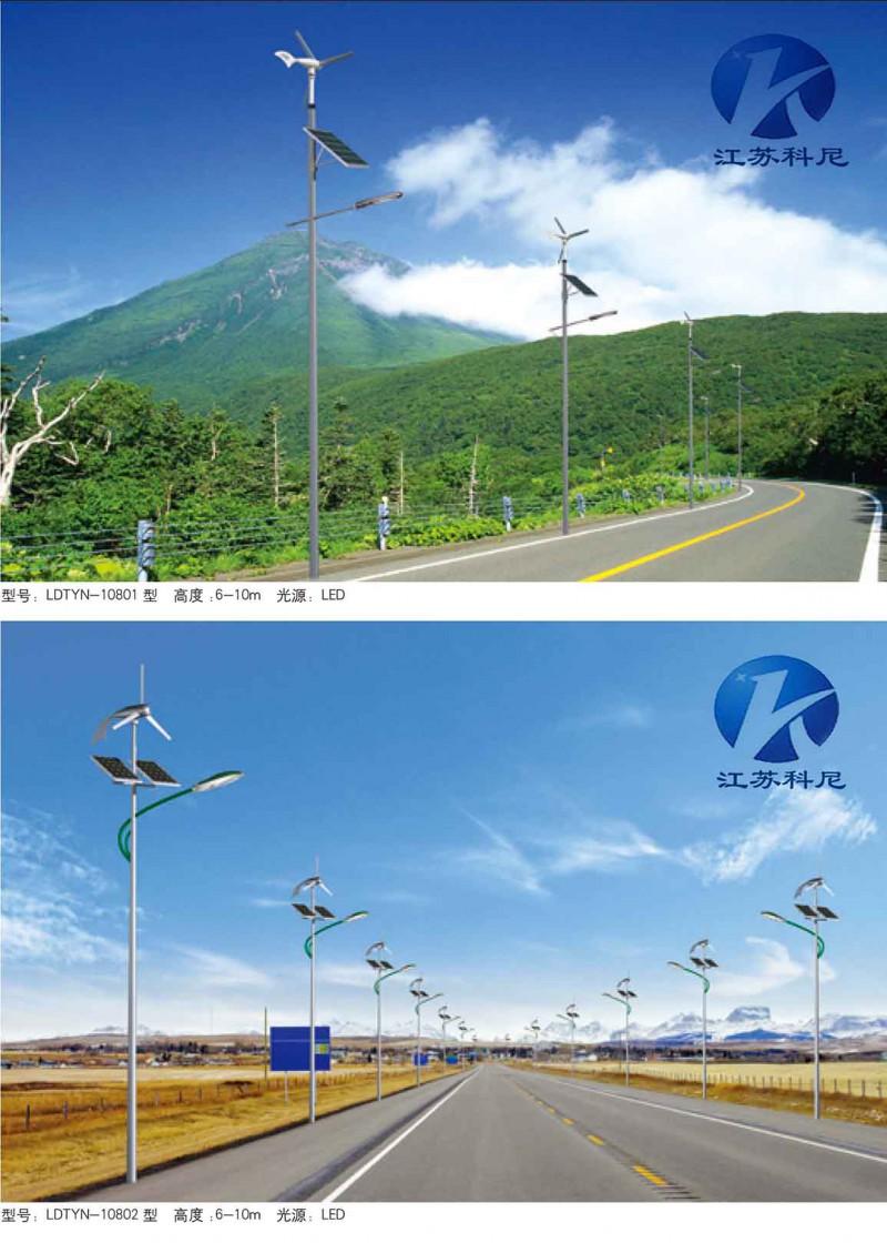 山东青岛厂家直销乡村太阳能路灯照明市政工程