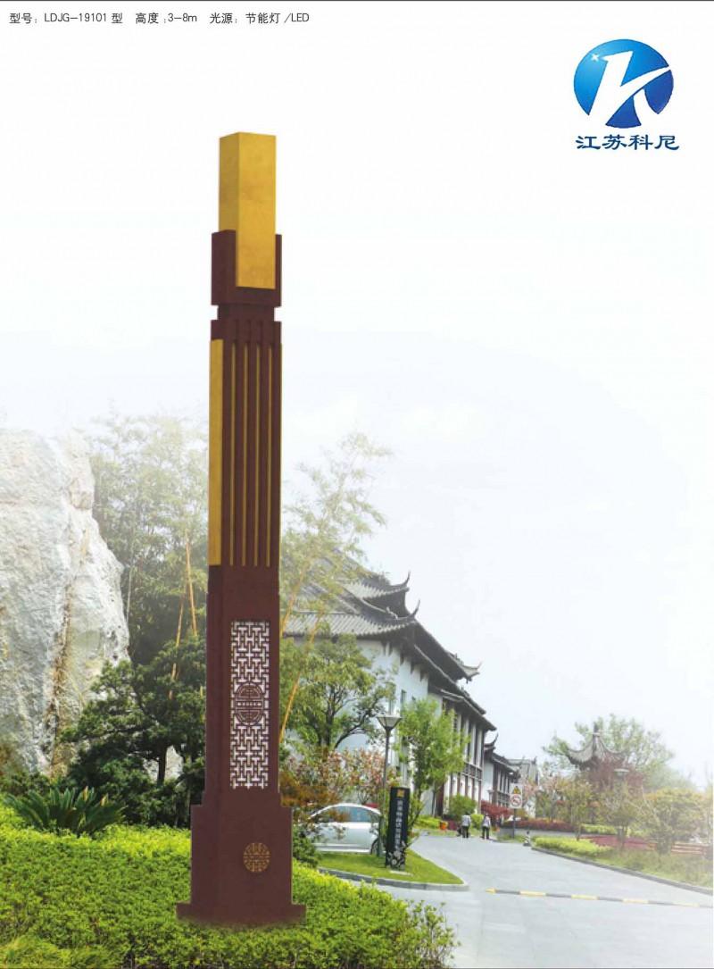 山东枣庄中式景观灯户外广场小区庭院亮化照明