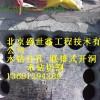 北京朝阳区水泥拆除13681294288