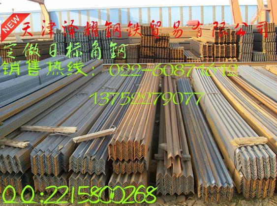 位于全国规格齐全的钢材批发基地-大邱庄钢材市场.