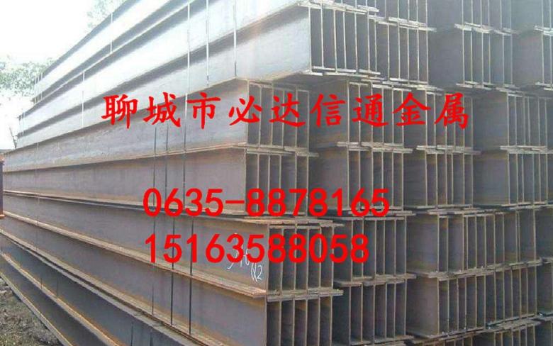 与砼结构相比,热轧h钢结构可增大6%的使用面积,而结构自重减轻20%