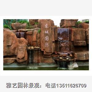 雅藝園林景觀漳州假山,假樹,仿木欄桿,卡通等制作與設計
