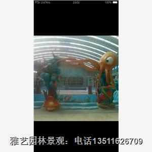 吴忠海洋球乐园