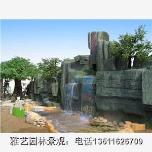 (一)太湖石假山;斧劈石假山;千层石假山;各种景石驳岸设计施工.