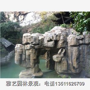 塑石水景设计