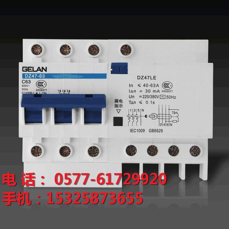 新建的35kv变电站采用双母运行的主接线方式,高压隔离开关