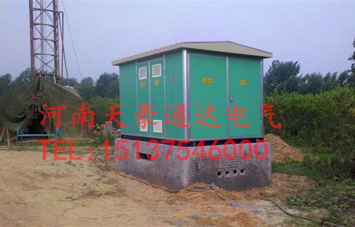 变压室里都是变压器,是箱变的主要设备,低压室里面有低压母排(low