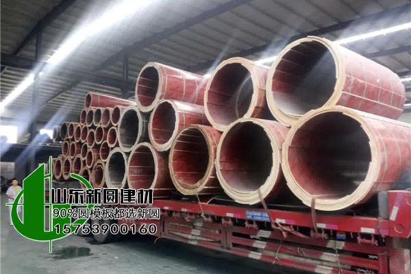 吉林建筑圆柱模板尺寸 咨询产品价格>_建筑_产品_河南