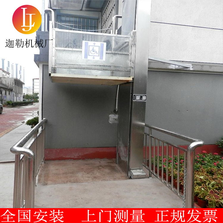 茂名【jlvl/y-0.2无障碍家用电梯】别墅区电梯