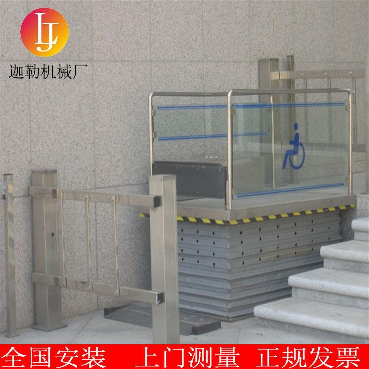 那曲地区【jlvl/y-0.3无障碍家用电梯】别墅区电梯