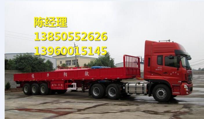 漳州到东安区货运公司13850552626