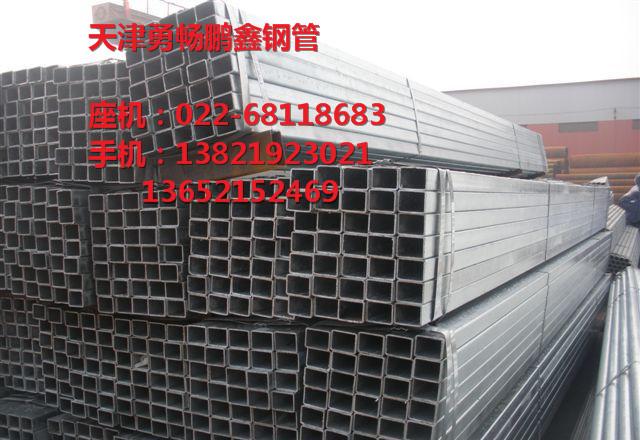 钢管混凝土结构构造