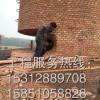 http://img.he-nan.com/pic/201711/28/18240928333.jpg.thumb.jpg