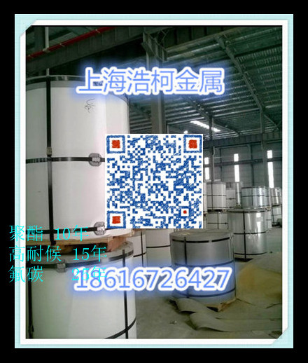 宝钢耐指纹镀铝锌屋面冷库仓储工业钢结构仓库专用彩钢板,铝镁锰板,镀