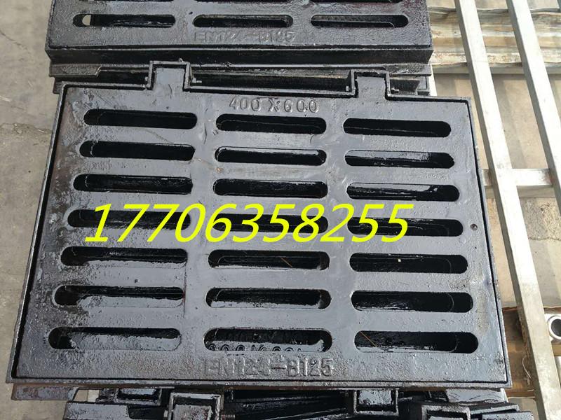 四川省内江市400*600*40重型球墨铸铁沟盖板¥近期价格