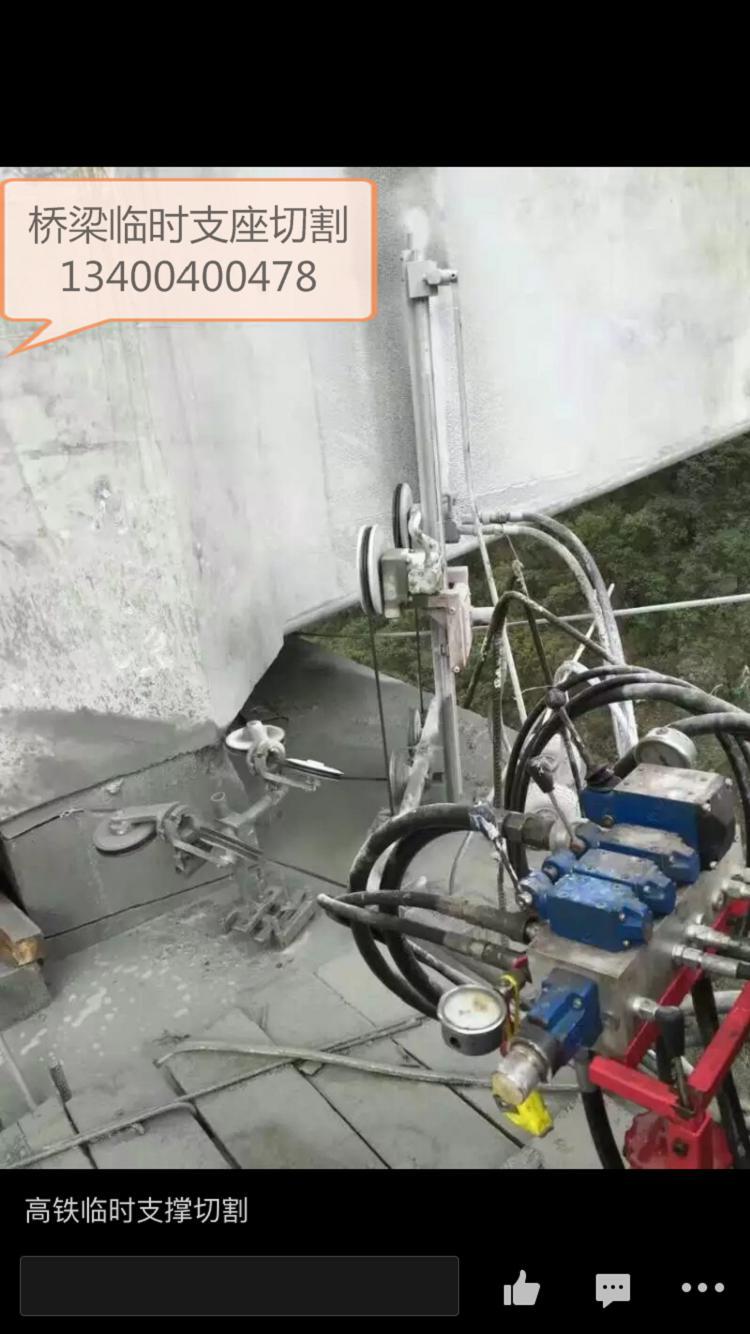 楼梯放线的方法步骤图