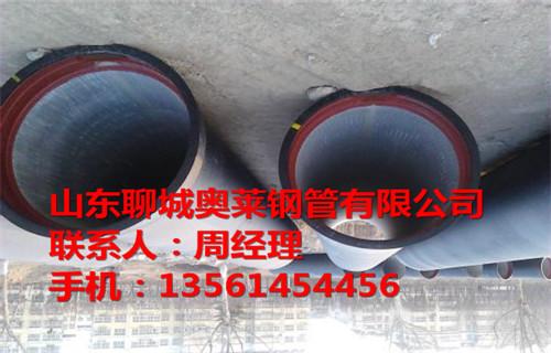 永州DN250球墨铸铁管专业生产厂家@奥莱管业