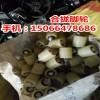 资讯:湖南重型尼龙脚轮咸阳带支撑报道