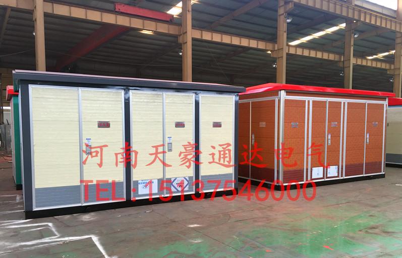 怒江州1600kva箱式变电站厂家-云南省箱式变电站价格图片