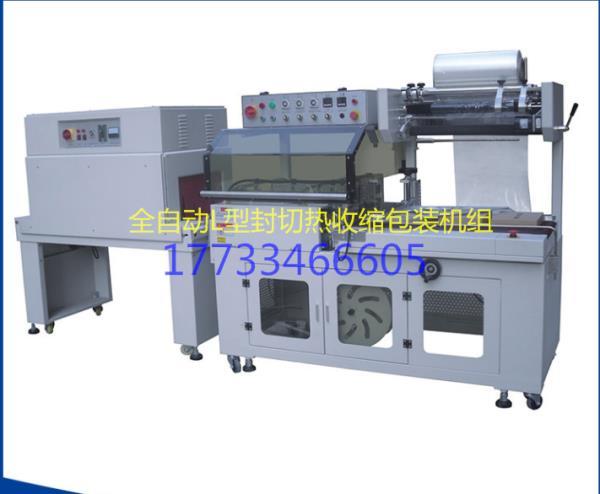 全自动收缩包装机是一种气动元件和机械装置相结合的,由plc和其它外围
