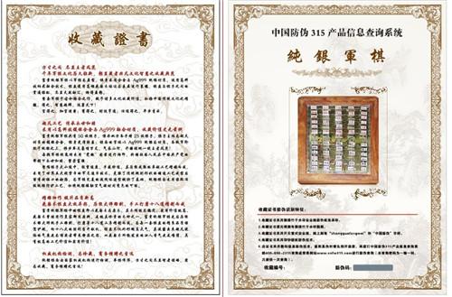 书画收藏证书封面素材