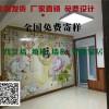 浙江杭州城镇69集成墙板安装套餐