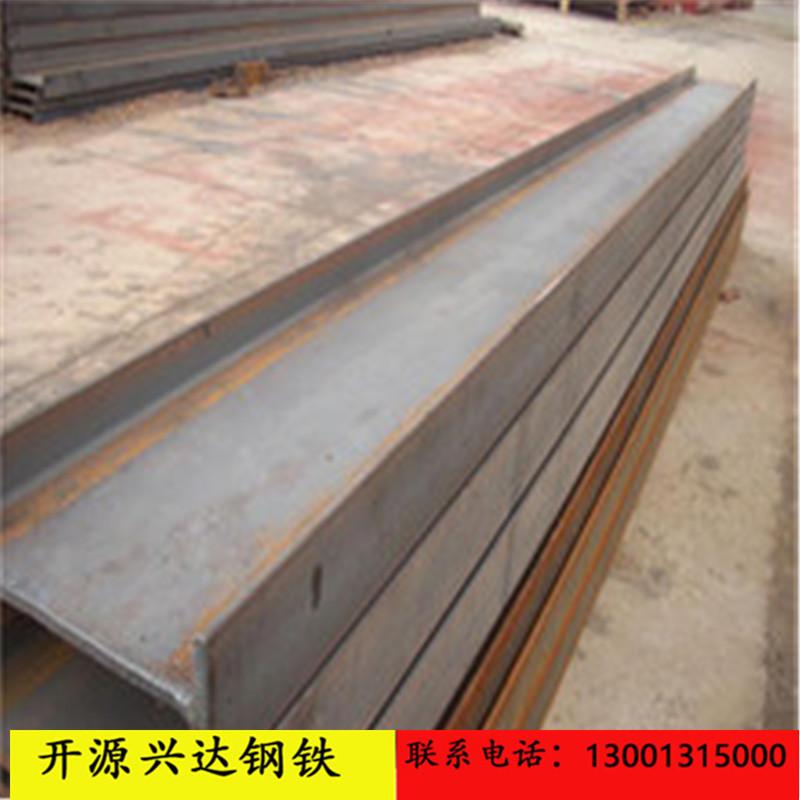 在结构设计中选用工字钢应依据其力学性能,化学性能,可焊性能,结构