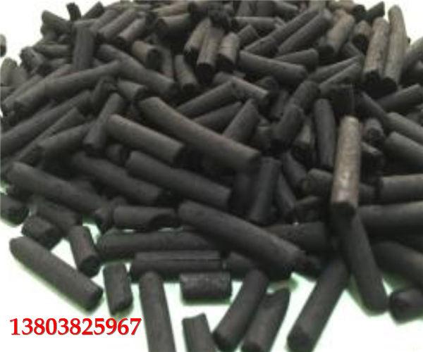 六安霍山蜂窝活性炭-脱色除臭厂家直销