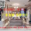 河南濮阳城乡设计安装69集成墙板套餐
