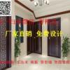 湖南永州新农村集成墙板装修69套餐