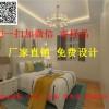 云南丽江城镇69集成墙板安装套餐