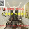 江西九江安装师傅招募新农村集成墙板